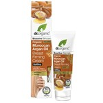 Dr.Organic Moroccan Argan Oil Breast Cream 100 ml