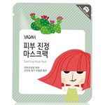 Yadah Soothing Mask Pack 25 ml