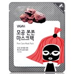 Yadah Pore Care Mask Pack 25 ml