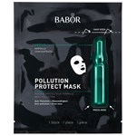 BABOR Pollution Protect Booster Sheetmask