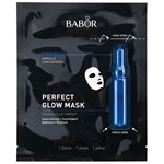 BABOR Perfect Glow Booster Sheetmask