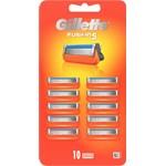 Gillette Fusion Vertical 10-pack